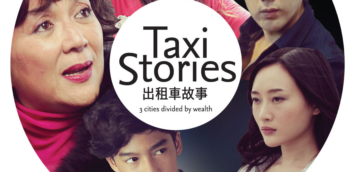 TAXI STORIES (2017)